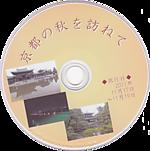 Kyouto_2